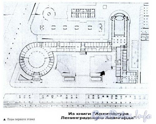 Общая схема сооружения