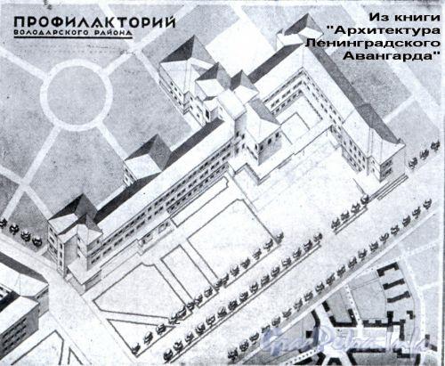 пр. Елизарова, д. 32. Профилакторий Невского р-на «Текстильщица». Аксонометрия.