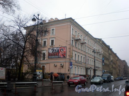 Невский проспект, д. 163. Общий вид здания. Октябрь 2008 г.