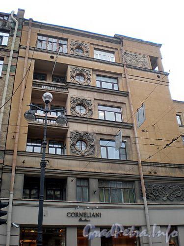 Невский пр., д. 141. Фрагмент фасада. Ноябрь 2008 г.