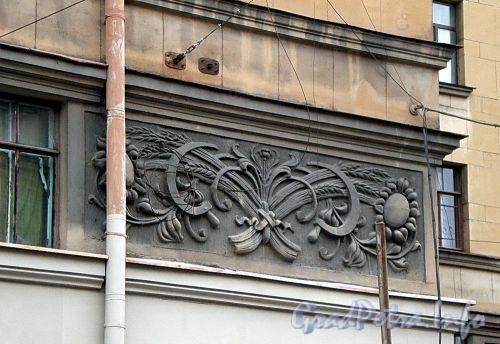 Невский пр., д. 141. Художественное оформление фасада здания. Ноябрь 2008 г.