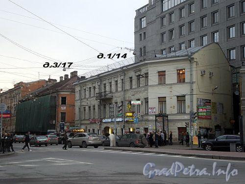 Дома 1/14 и 3/17 по Загородному проспекту. Фото декабрь 2009 г.