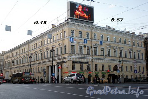 Невский пр., д. 18 / наб. реки Мойки, д. 57. Общий вид здания. Фото октябрь 2009 г.