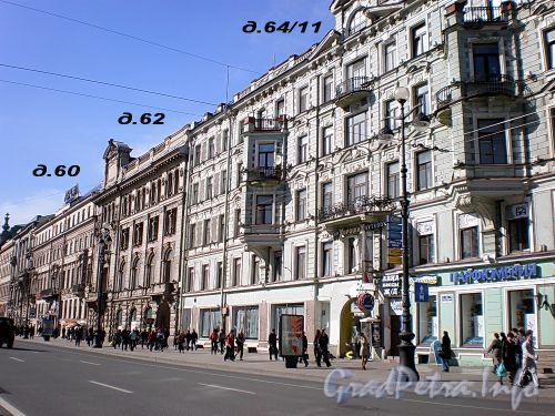 Дома 64/11, 62 и 60 по Невскому проспекту. Фото апрель 2009 г.