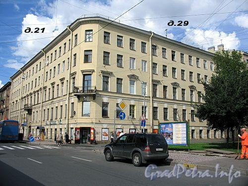 Большой пр., В.О., д. 29 / 8-я линия В.О., д. 21. Общий вид здания. Фото август 2009 г.