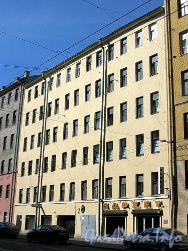 Большой пр. В.О., д. 99, лит. А. Бывший доходный дом. Фасад здания. Фото сентябрь 2009 г.