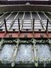 Невский пр., д. 56. Здание торгового дома т-ва «Братья Елисеевы». Фрагмент фасада. Фото февраль 2011 г.