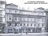 Невский пр., д. 19. Фасад здания. Фото 1903 г. (из книги «Невский проспект. Дом за домом»)