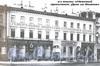 Невский пр., д. 23. Фасад здания. Фото начала 1900-х гг. (из книги «Невский проспект. Дом за домом»)