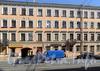 Старо-Петергофский пр., д. 10. Фасад здания. Фото июнь 2011 г.
