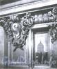Невский пр., д. 28. Здание акционерного общества «Зингер и К°». Деталь фасада. Фото 1906 г. (из книги «Невский проспект. Дом за домом»)