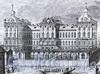 Аничков дворец. Фрагмент гравюры по рисунку М. И. Махаева. 1753 г. (из книги «Невский проспект. Дом за домом»)