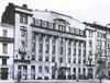 Невский пр., д. 44. Фасад здания Сибирского торгового банка. Фото 1910-х гг. (из книги «Невский проспект. Дом за домом»)