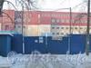 Костромской пр., д. 10. Участок после демонтажа построек. Въезд на строительную площадку. Фото февраль 2012 г.