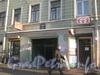 Лиговский пр., дом 68. Табличка с номером дома. Фото февраль 2012 г.