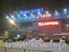 Лиговский пр., дом 100. ТЦ «Фиолент» и вечерний снегопад. Фото февраль 2012 г.