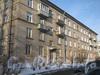 Ириновский пр., дом 37, корп. 2. Общий вид дома со стороны парадных. Фото февраль 2012 г.