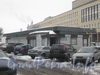Кафе около Витебского вокзала. Фото февраль 2012 г.