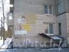 Пр. Ветеранов, дом 158. Фрагмент фасада здания. Фото февраль 2012 г.