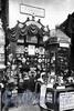 Невский пр., д. 54. Шляпный магазин фабрики К. Ландрата. Фото 1899 г. (из книги «Невский проспект. Дом за домом»)