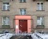 Костромской пр., дом 20. Подъезд со стороны Удельного пр. Фото март 2012 г.