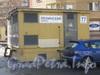 Ленинский пр., дом 77, корп. 3. Трансформаторная подстанция. Фото март 2012 г.