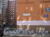 Ленинский пр., дом 93, корп. 2. Табличка с номером дома. Фото март 2012 г.