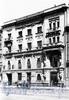 Невский пр., д. 58. Фасад здания. Фото 1910-х гг. (из книги «Невский проспект. Дом за домом»)