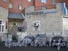 Ленинский пр., дом 81, корпус 1. Вход в бар «Капитан». Фото март 2012 г.