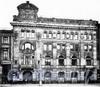 Невский пр., д. 62. Фасад здания. Фото 1914 г. (из книги «Невский проспект. Дом за домом»)