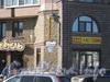 Пр. Ветеранов, дом 73. Часть фасада и табличка с номером дома. Фото март 2012 г.