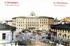 Загородный пр., д. 49. Главное здание Технологического Института. (из сборника «Петербург в старых открытках»)