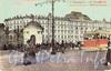 Здание Северной гостиницы. Вид от Знаменской площади. (из сборника «Петербург в старых открытках»)