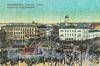 Знаменская площадь (слева - здание Балабинской гостиницы). (из сборника «Петербург в старых открытках»)
