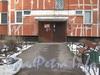 Пр. Маршала Жукова, дом 45. Парадная дома. Фото апрель 2012 г.