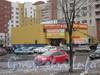 Ленинский пр., дом 95 корпус 1. Смена вывески на здании. Фото март 2012 г.