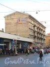 Пр. Елизарова, дом 11. Общий вид здания. Фото октябрь 2012 г.
