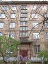 Пр. Елизарова, дом 23. Фрагмент фасада жилого дома. Фото октябрь 2012 г.