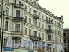 Невский пр., д. 64 / Караванная ул., д. 11. Фасад здания по Невскому проспекту. Фото 2008 г.