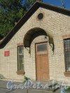 Пр. Мориса Тореза, дом 93, литера Б. Общий вид с пр. Мориса Тореза. Фото 4 сентября 2012 г.