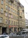 Старо-Петергофский проспект, дом 28. Фрагмент фасада. Фото 19 октября 2012 г.