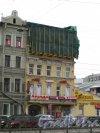 Лиговский проспект, дом 115а. Строительство мансарды. Фасад со стороны Лиговского проспекта. Фото 18 марта 2013 г.