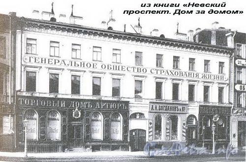 Университетская клиническая больница 3 пмгму им и.м сеченова