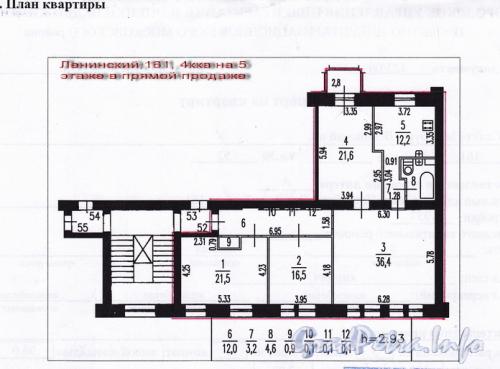 Ленинский пр., д. 161. Планировка четырехкомнатной квартиры.