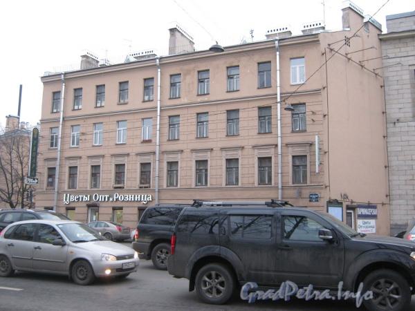 Лиговский пр., д. 272. Общий вид. Фото декабрь 2011 г.