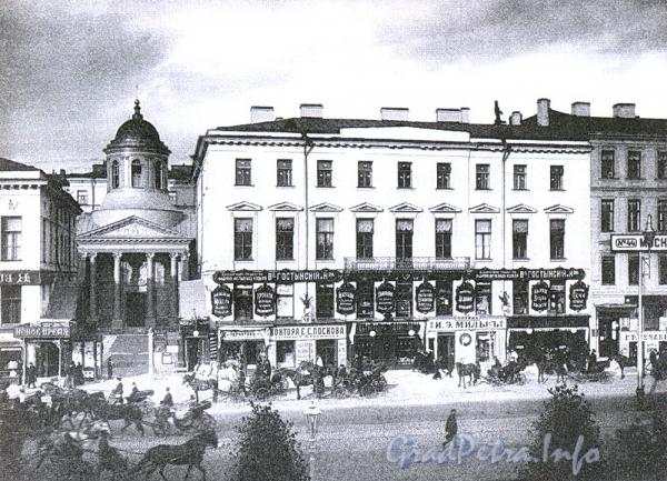Невский пр., д. 42. Общий вид. Фото начала 1900-х гг. (из книги «Невский проспект. Дом за домом»)