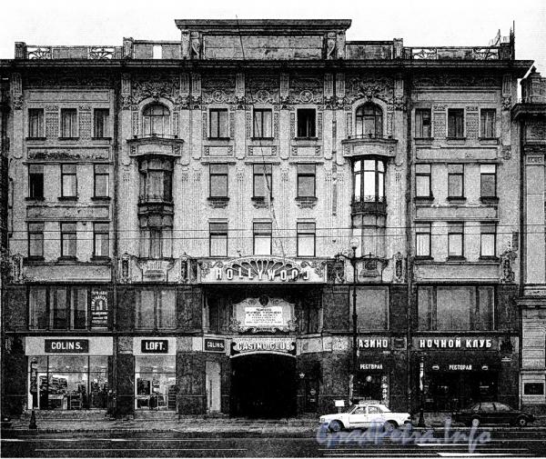 Невский пр., д. 46. Фасад здания. Фото 2003 г. (из книги «Невский проспект. Дом за домом»)