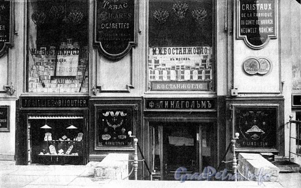 Невский пр., д. 52. Торговая реклама. Фото до 1914 г. (из книги «Невский проспект. Архитектурный путеводитель»)