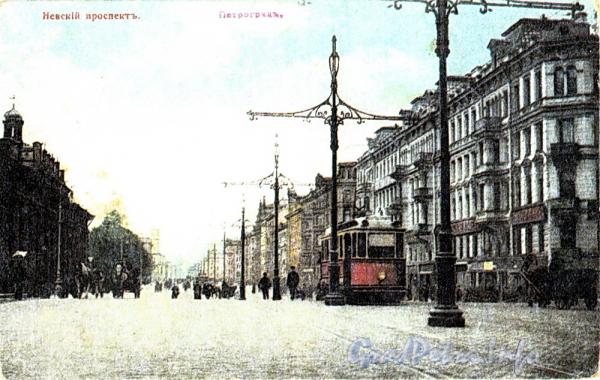 Перспектива четной стороны Невского проспекта от Караванной улицы в сторону Садовой улицы. (из сборника «Петербург в старых открытках»)