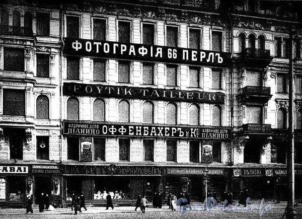 Невский пр., д. 66. Фрагмент фасада. Фото начала 1900-х гг. (из книги «Невский проспект. Дом за домом»)